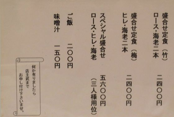 コピー ~ 画像 036
