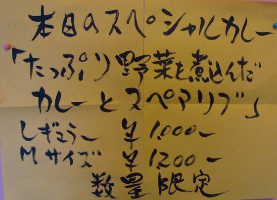 コピー ~ 画像 023