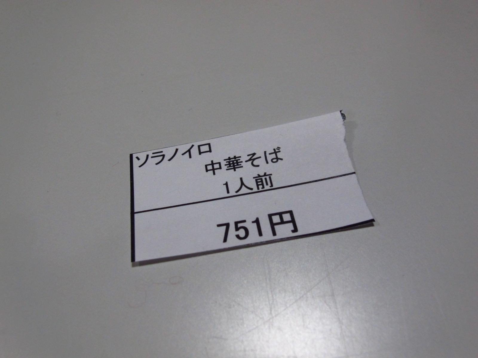 コピー ~ 画像 037