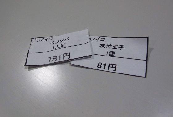 コピー ~ 画像 001