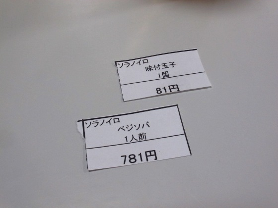 コピー ~ 画像 066