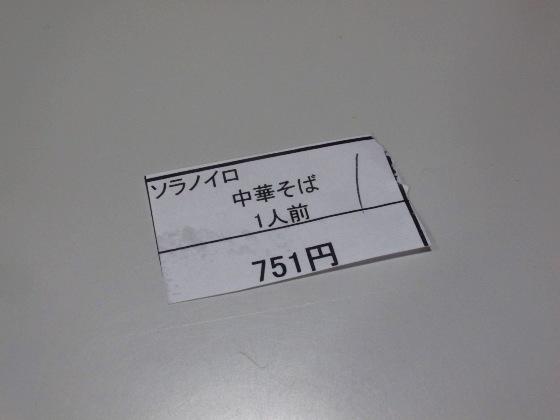 コピー ~ 画像 112