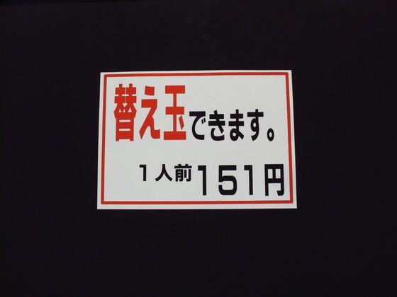 コピー ~ 画像 061