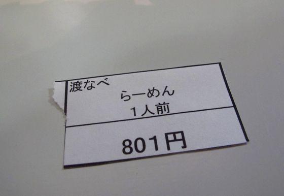 コピー ~ 画像 064