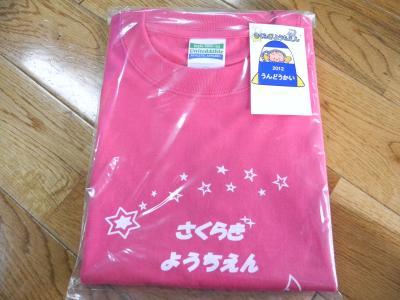 DSCN8739_convert_20121004172405.jpg