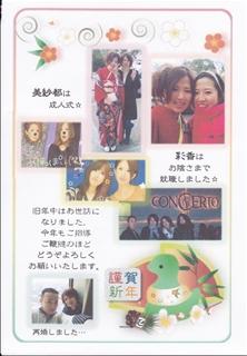 2013-1-1 年賀状_0