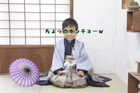 131029_Suzuki Family_007