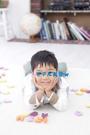 131029_Suzuki Family_064