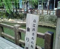 NEC_0335.jpg