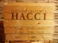 H260207HACCI01.jpg