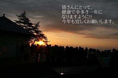 20130101_3026.jpg