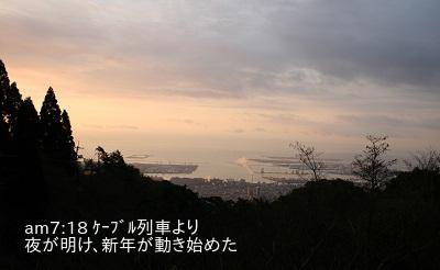 20130101_3028.jpg