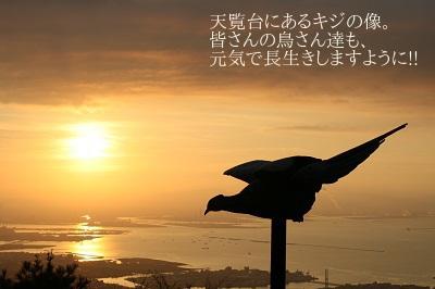 20130101_3030.jpg
