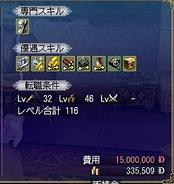 15m!.jpg