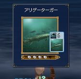 AlligatorGar.jpg