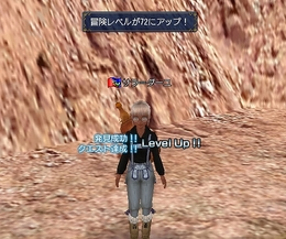 Lv72ofADV.jpg