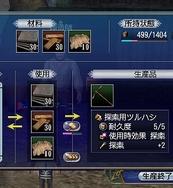 PickAx.jpg