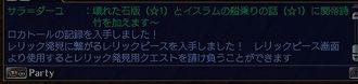 gousei14.jpg