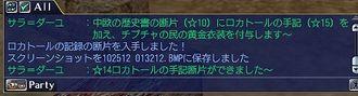 gousei24.jpg