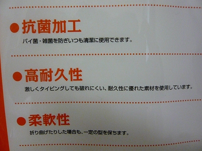 s-P1120573.jpg
