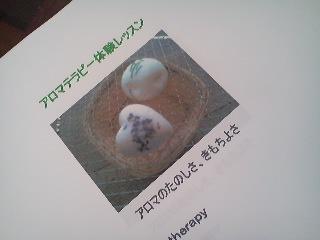PA0_0086-001.jpg