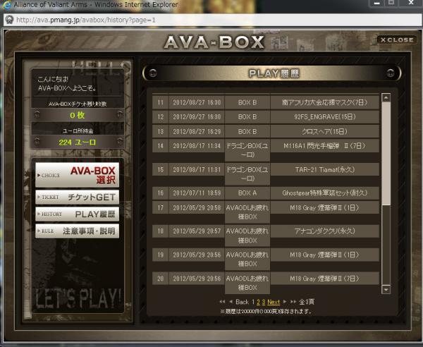 bandicam+2012-09-15+00-13-41-766_convert_20120915001548.jpg