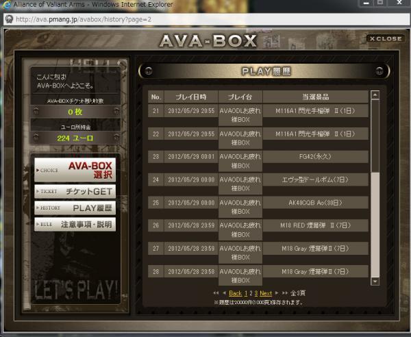 bandicam+2012-09-15+00-14-12-729_convert_20120915003345.jpg