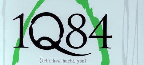 1Q84b.jpg