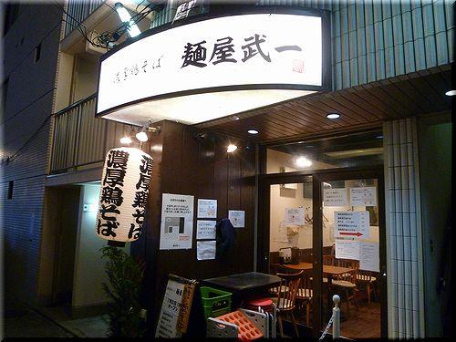 takeichi1