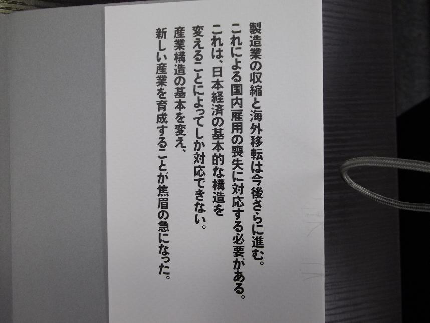 IMGP0817.jpg