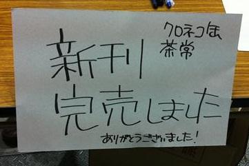 2012-08-13T21-33-39_R.jpg