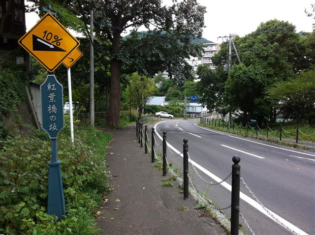 2012-09-06T13-45-16_R.jpg