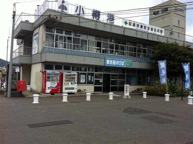 2012-09-06T13-59-39_R.jpg
