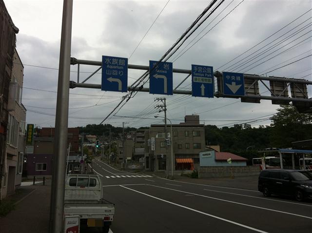 2012-09-06T14-14-52_R.jpg