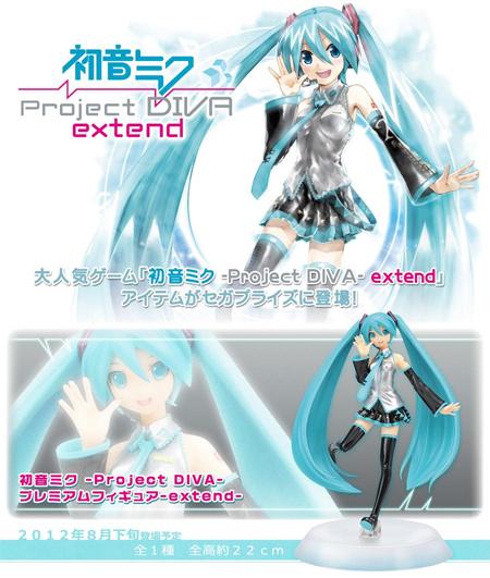 miku_extend.jpg