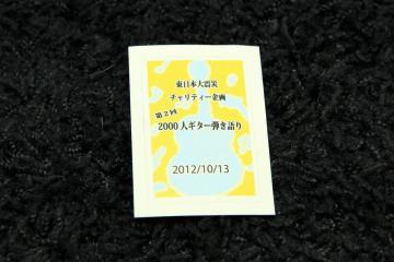 IMG_3835.jpg