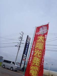 201208111.jpg
