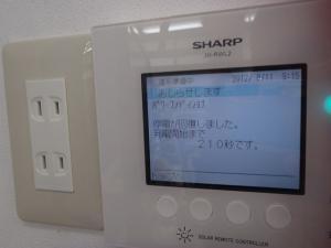 201208112.jpg