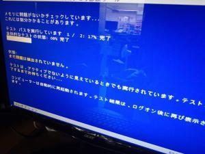 2012091730.jpg