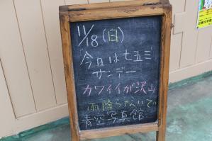 201211182.jpg