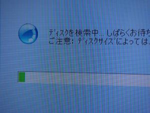 201301103.jpg