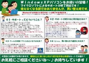 201402pcu.jpg