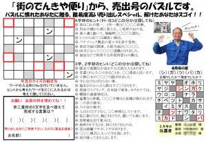 quiz201205.jpg
