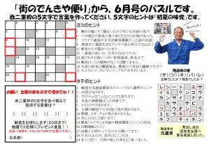 quiz201206.jpg