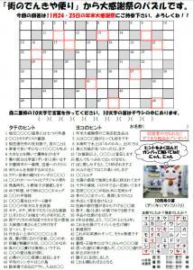 quiz201211.jpg