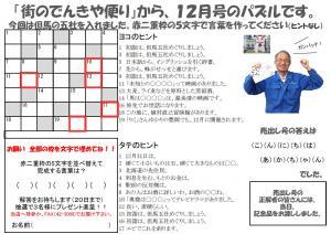 quiz201212.jpg