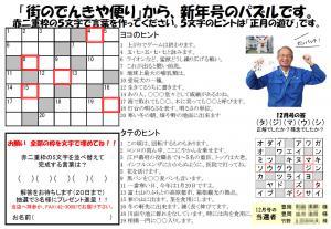 quiz201301.jpg