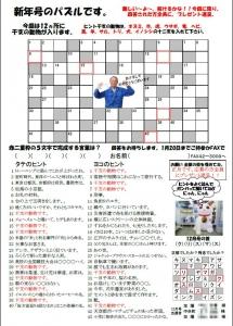 quiz201401.jpg