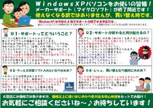 xpinfo.jpg