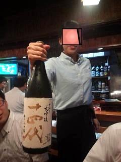20140624福味(その1)
